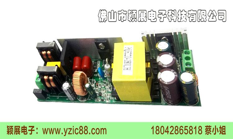 什么是ic驱动电源芯片 如何配置在LED灯具上?