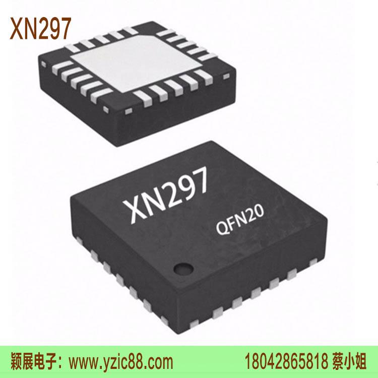 华南无线模块遥控ic电子XN297芯片批发