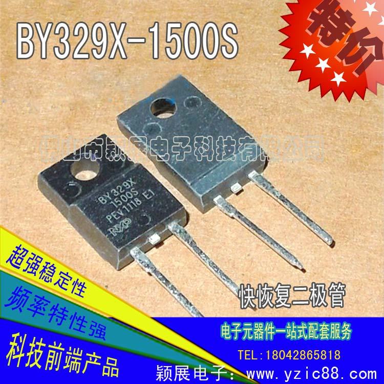 二三极管|原装BY329X-1500S二极管