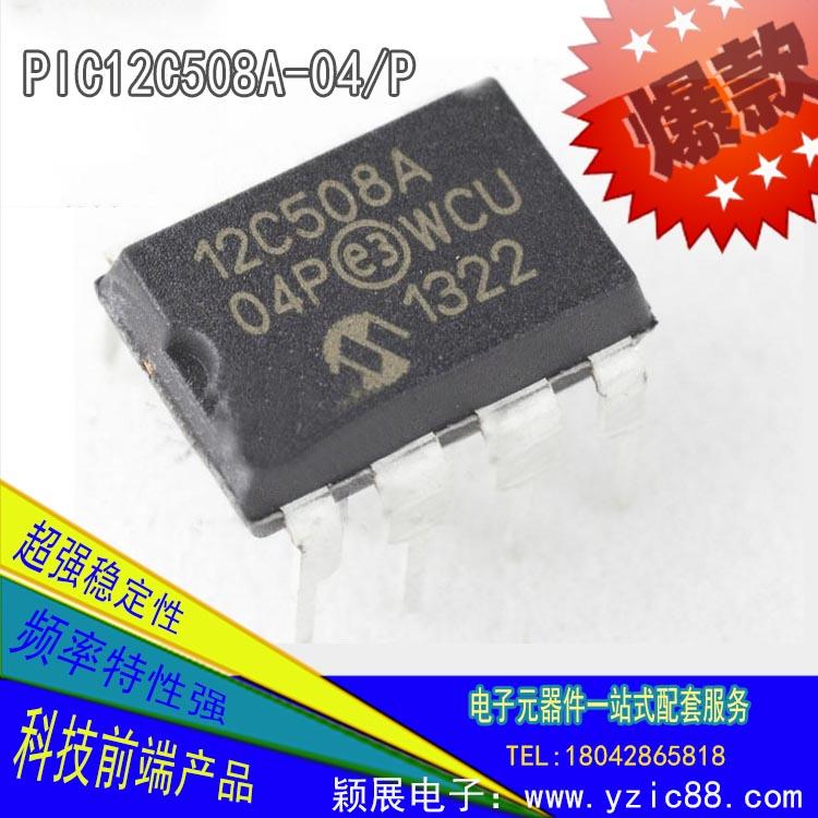进口IC批发-PIC12C508A-04P