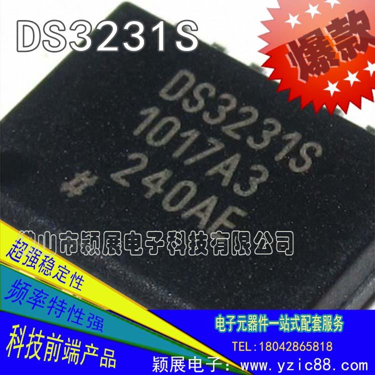 原装进口DS3231S芯片参数介绍