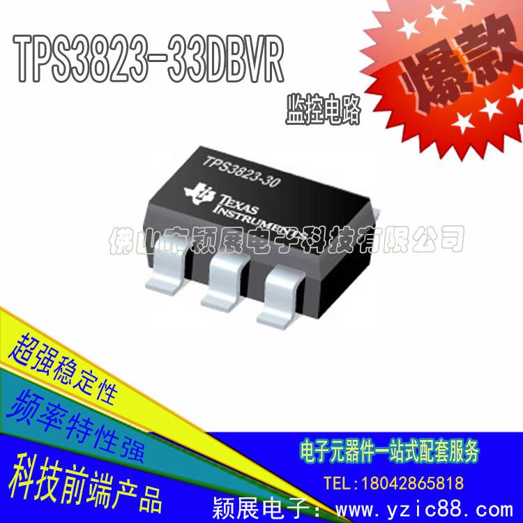 德州TI进口原装TPS3823A-33DBVR芯片大促销